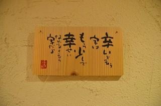 ふる川 wc.JPG